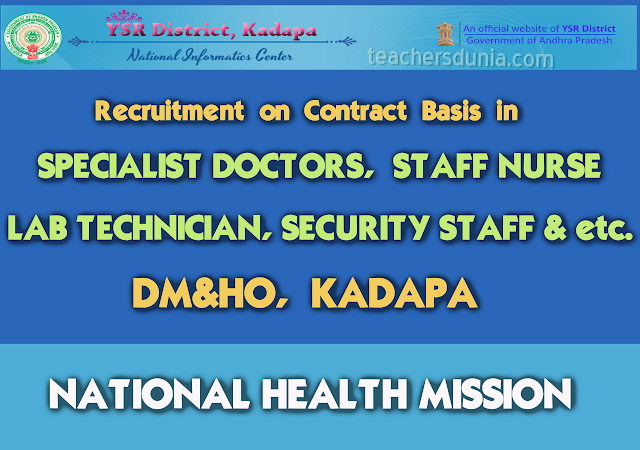 DMHO-KADAPA-NHM-NOTIFICATION-2017