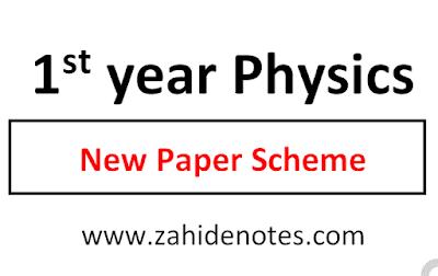 1st year new pairing scheme 2021 punjab boards
