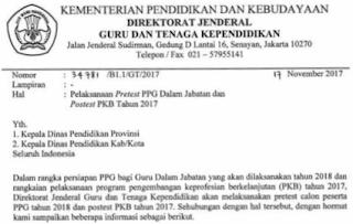 jadwal-prestest-ppg-tahun-2018-dan-jadwal-post-test-pkb-tahun-2017