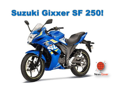 Suzuki Gixxer SF 250! Suzuki Gixxer SF 250 price, Suzuki Gixxer SF 250 on road price, Suzuki Gixxer SF 250 specification, Suzuki Gixxer SF 250 price in india, Suzuki Gixxer SF 250 CC,