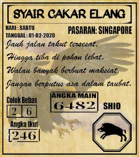 SYAIR SINGAPORE 01-02-2020