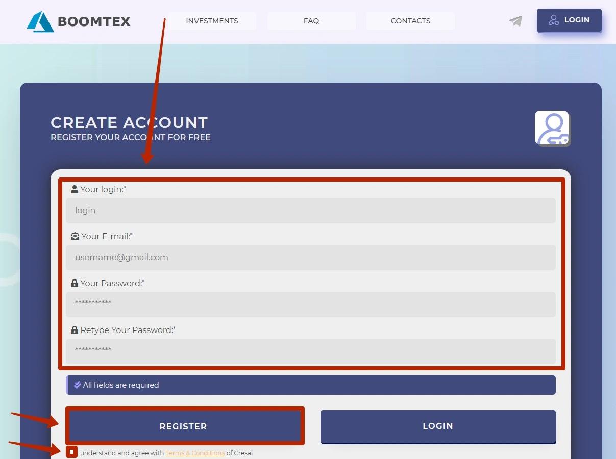 Регистрация в Boomtex 2