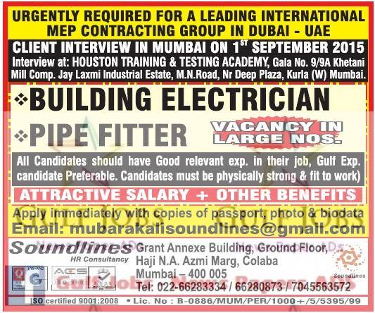 MEP Contracting Company jobs for UAE - Gulf Jobs for Malayalees