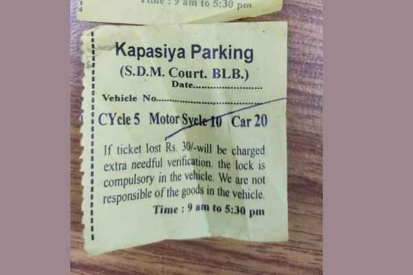 ballabhgarh-tahsil-parking-news