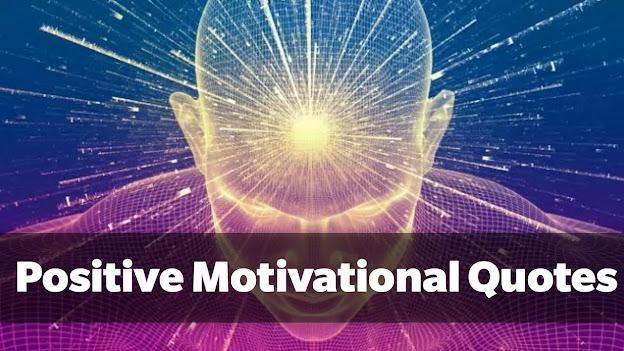 10 बढ़िया - सकारात्मकता और प्रेरणा से भरपूर विचार  10 Best Positive and motivational quotes in Hindi