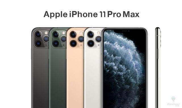 مواصفات وسعر ايفون 11 برو ماكس