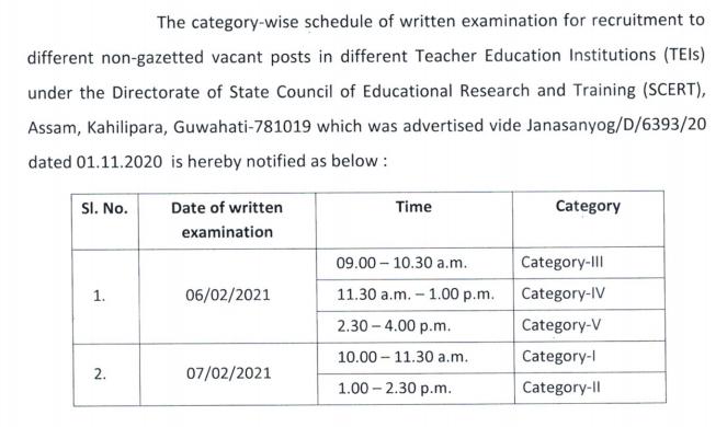 SCERT Assam Admit Card 2021: Download Admit Card for 34 Non-Gazetted Posts