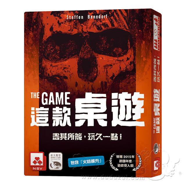 THE GAME 這款桌遊