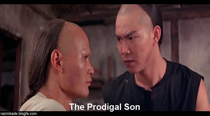 The Prodigal Son 1981 full movie in english download