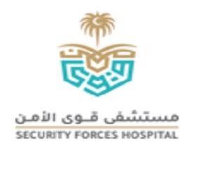 اعلان توظيف بمستشفى قوى الأمن بالرياض