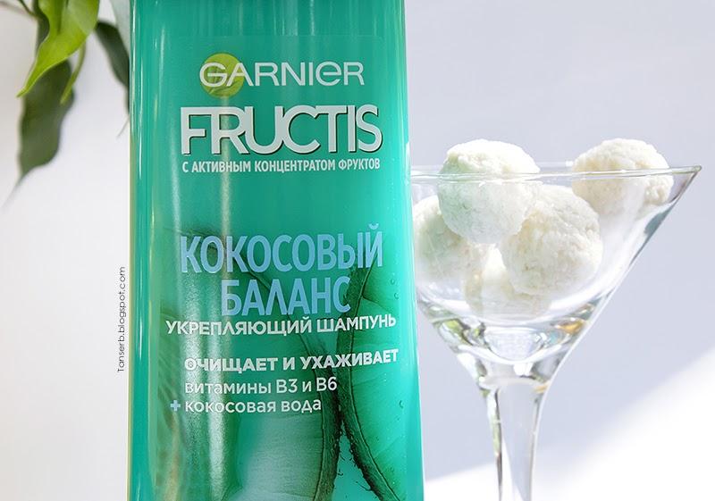 """Шампунь Garnier Fructis """"Кокосовый баланс"""""""