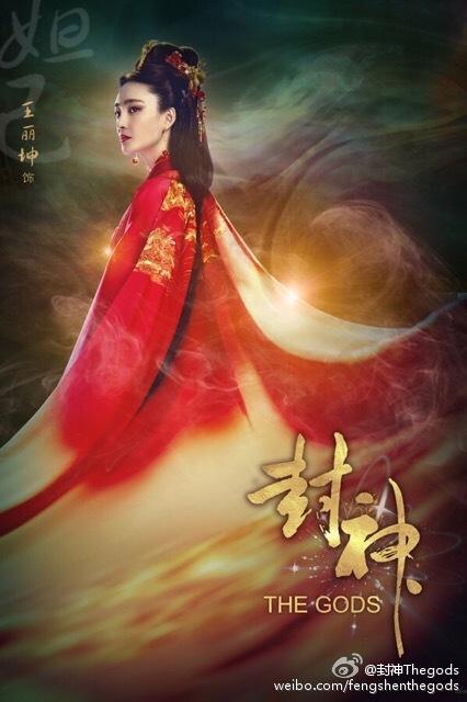 The Gods character poster Claudia Wang Likun
