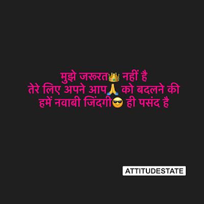 Alone Attitude Status in Hindi  अकेला Shayari Quotes Font