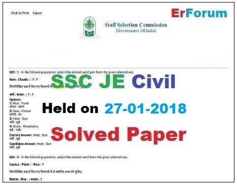 ssc-je-ce-27-march-2018
