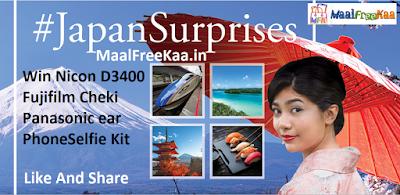 Visit Japan Contest