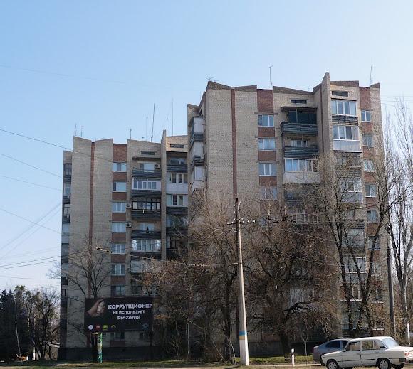Славянск. Ул. Шелковичная, 2