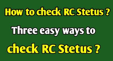 how-to-check-rc-tetus-three-easy-ways to-check-rc-tetus