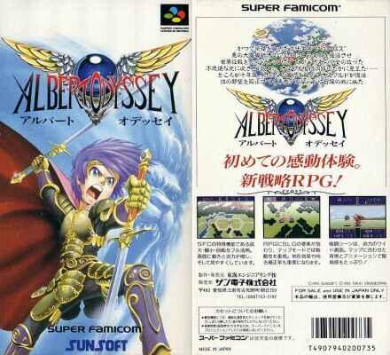 Os maiores RPGs do Super Nintendo Img_0