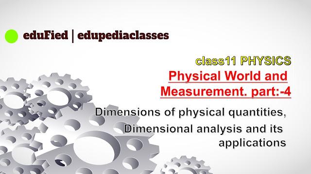 eduFied | edupediaclasses
