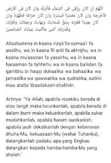Doa sholat dhuha dan artinya