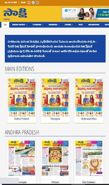 sakshi-epaper-today-download-pdf-com