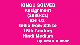 EHI-03   IGNOU FREE SOLVED ASSIGNMENTS (2020-21)   TMA-India from 8th to 15th Century-20-21-HINDI-MEDIUM