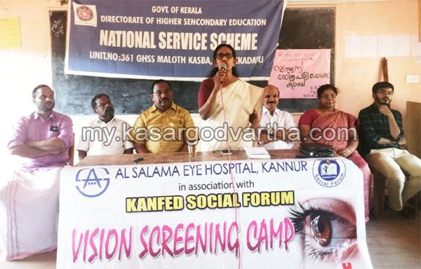 News, Kerala, Inauguration,Nilleswaram, Palliative day marked