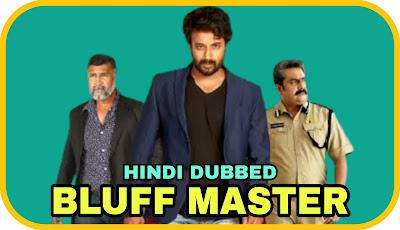 Bluff Master Hindi Dubbed Movie