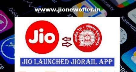 JioRail App Download