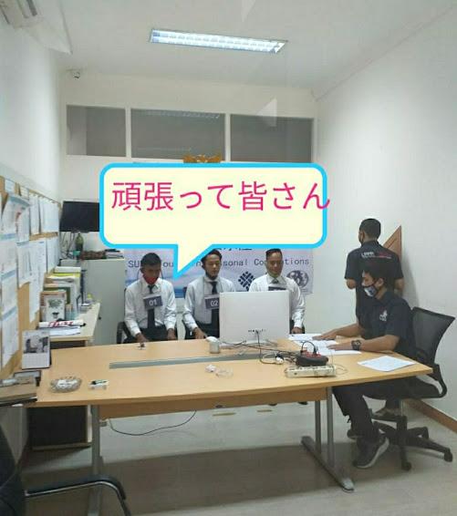 Program magang ke Jepang
