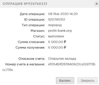 profit-bank.org mmgp