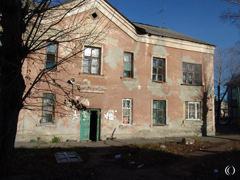 behind the urals Behind the urals in the 1930's the main objective of the communist regime in the soviet union was the swift industrialization of the country.