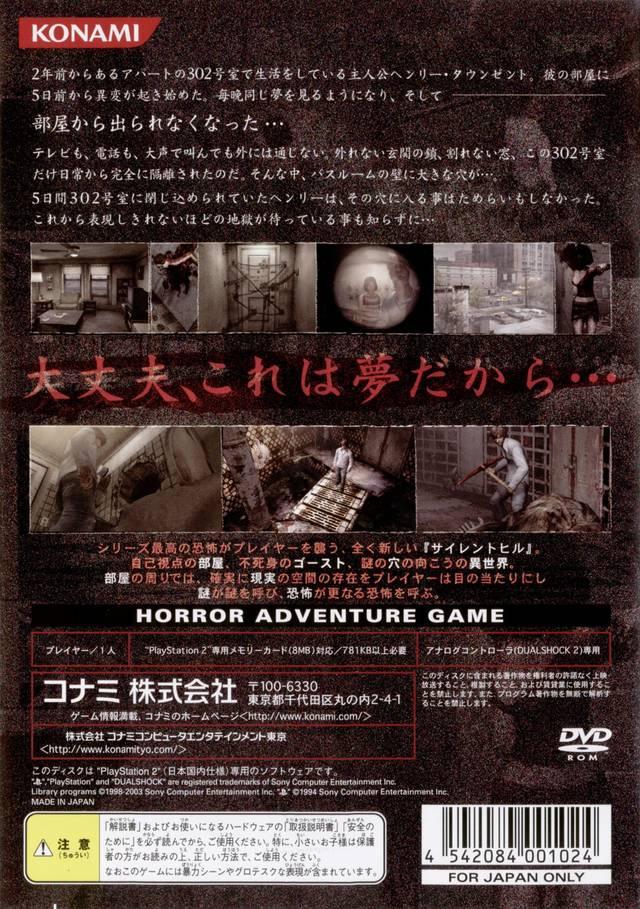 Hippyj3 Emucheat Haven Pcsx2 Pnach Cheat File Silent Hill 4