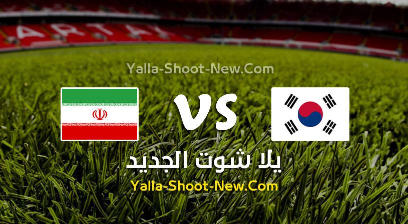 كوريا الجنوبية تحقق الفوز الثاني على التوالي في كأس آسيا تحت 23 سنة من امام ايران