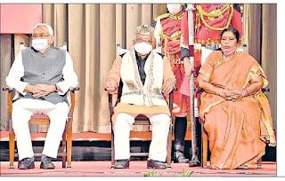 बिहार की वर्तमान सरकार का बजट @ देश रक्षक न्युज