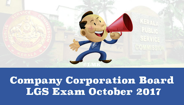 Company Corporation Board LGS