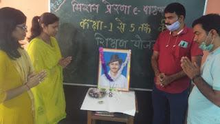 प्राथमिक विद्यालय ताहिरपुर में मनाई गई शहीद भगत सिंह की जयंती   #NayaSaberaNetwork