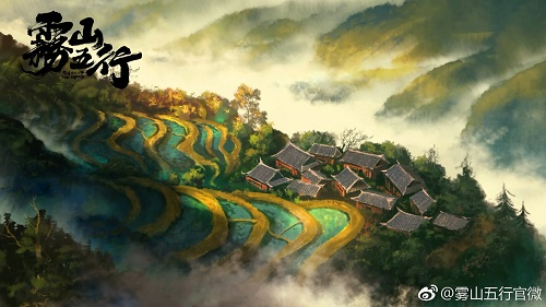 """Fog Hill of Five Elements"" Anime Background Art"