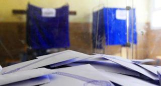Exit Poll: Δείτε τις πρώτες εκτιμήσεις