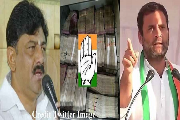 income-tax-seized-11-63-crore-from-congress-leader-twitter-reacts