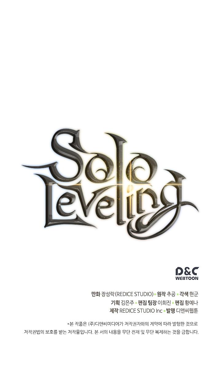 อ่านการ์ตูน Solo Leveling 101 ภาพที่ 34