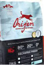 Picture of Orijen 6 Fresh Fish with Sea Vegetables 80/20 Formula Dry Dog Food