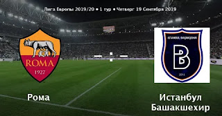 Рома - Истанбул Башакшехир смотреть онлайн бесплатно 19 сентября 2019 прямая трансляция в 22:00 МСК.