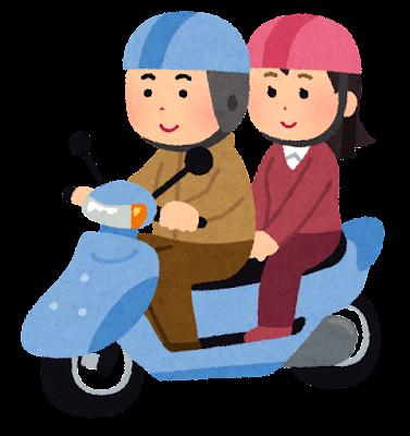 バイクに二人乗りをする人たちのイラスト(スクーター)