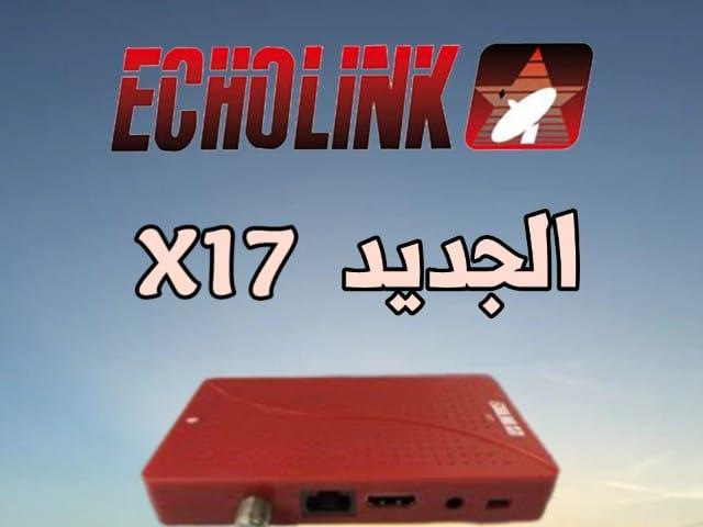 المواصفات التقنية والفنية لجهاز echolink X17
