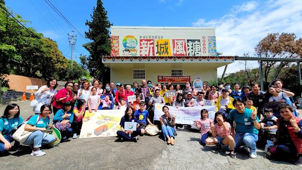 水保局推動友善農村 弱勢病患家庭樂遊寶山鄉新城社區
