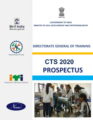 CTS Admission 2020, CTS Online Form, CTS Admission 2020 Full Details Here