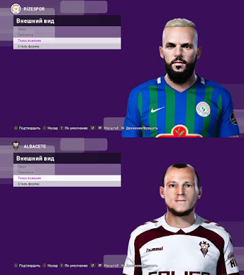 PES 2020 Facepack Update by Serge