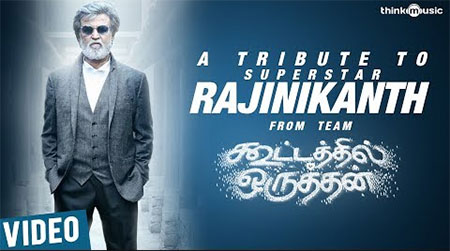 Kootathil Oruthan Team's Tribute to – Superstar Rajinikanth
