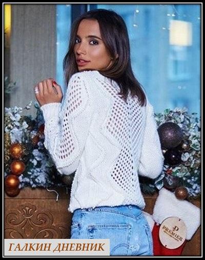 pulover s ajurnimi vstavkami (3)